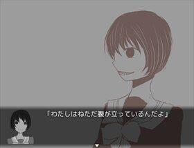 16時43分屋上にて Game Screen Shot4