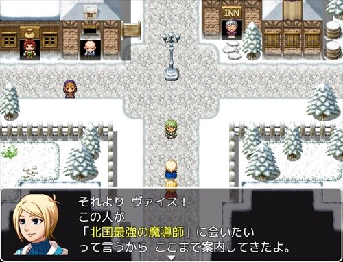 Chalice of Dragon ~はじまりの詩~ Game Screen Shot