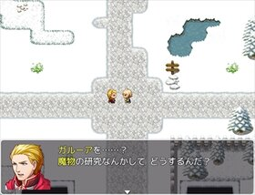 Chalice of Dragon ~はじまりの詩~ Game Screen Shot2