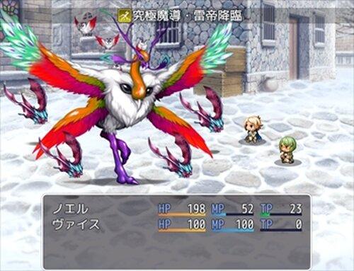 Chalice of Dragon ~はじまりの詩~ Game Screen Shot3