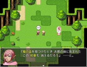 Chalice of Dragon ~はじまりの詩~ Game Screen Shot4