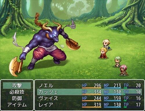 Chalice of Dragon ~はじまりの詩~ Game Screen Shots