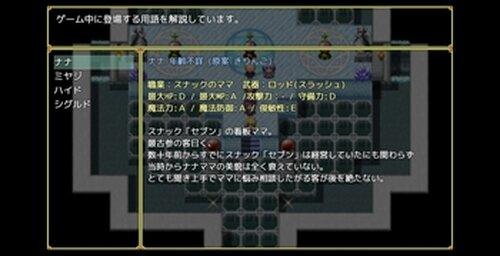 ソシアルワールズ(SOCIAL WORLDS)[完成版] Game Screen Shot4