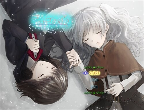ココロの心~ふたりの心~ Game Screen Shot1