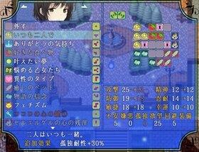 ココロの心~ふたりの心~ Game Screen Shot3