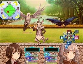 ココロの心~ふたりの心~ Game Screen Shot4