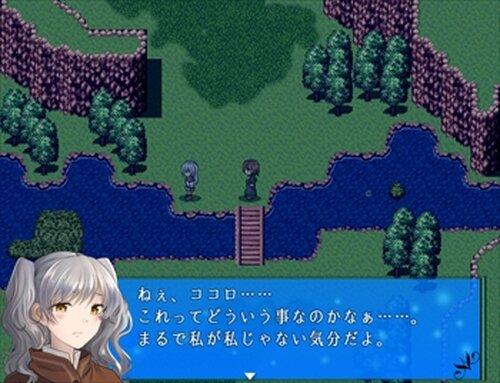 ココロの心~ふたりの心~ Game Screen Shot5