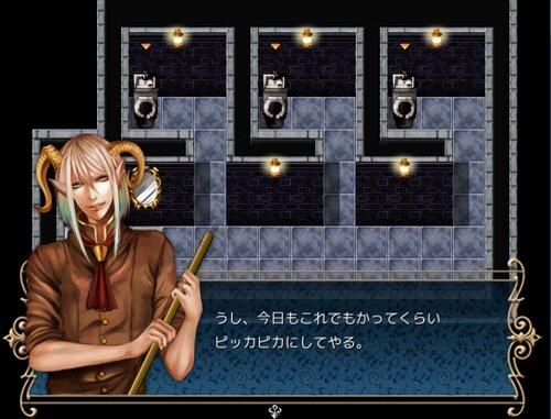 へっぽこ悪魔の魔王昇格!? Game Screen Shot1
