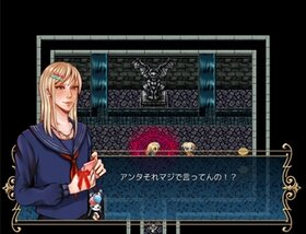へっぽこ悪魔の魔王昇格!? Game Screen Shot2