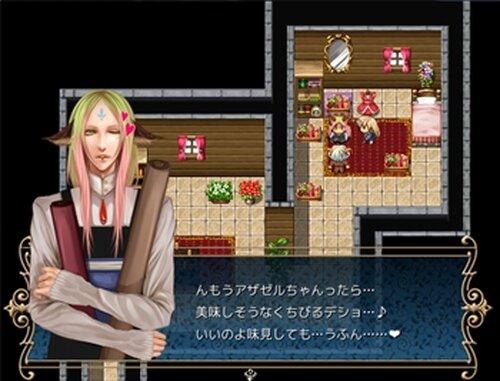 へっぽこ悪魔の魔王昇格!? Game Screen Shot4
