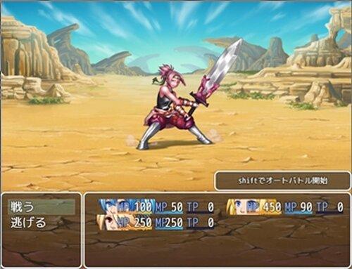 グランゾホール Game Screen Shot4