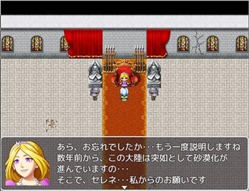 グランゾホール Game Screen Shot5