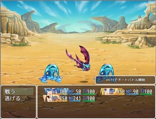 グランゾホール Game Screen Shots