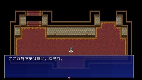 古屋敷に閉ざされた姉 Game Screen Shot1