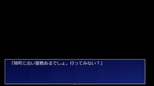 古屋敷に閉ざされた姉 Game Screen Shot2