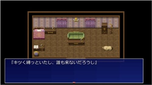 古屋敷に閉ざされた姉 Game Screen Shot3