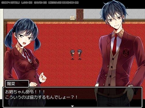 出たい部屋から弟と! Game Screen Shot4