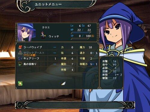 Handlers Game Screen Shot