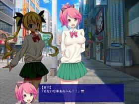 サマサマ -Summer & flower of Summer- vol.2 Game Screen Shot2