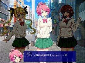 サマサマ -Summer & flower of Summer- vol.2 Game Screen Shot3