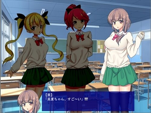 サマサマ -Summer & flower of Summer- vol.2 Game Screen Shot5