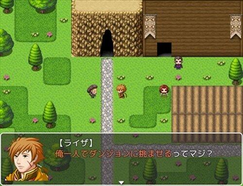 カプセルソルジャーと不思議なダンジョン Game Screen Shot2