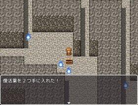 カプセルソルジャーと不思議なダンジョン Game Screen Shot3