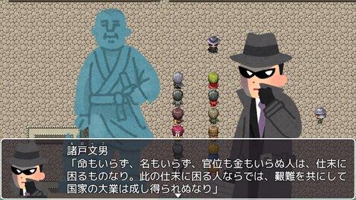 いらすとやファンタジー Game Screen Shot1
