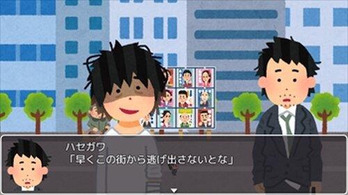 いらすとやファンタジー Game Screen Shot2