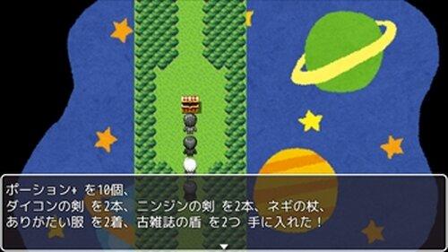 いらすとやファンタジー Game Screen Shot4