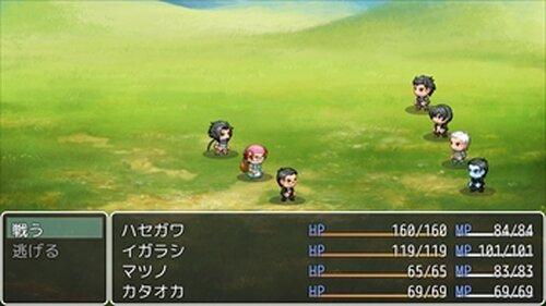 いらすとやファンタジー Game Screen Shot5
