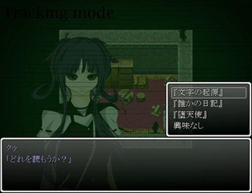 Ghoul -グール- Game Screen Shot5