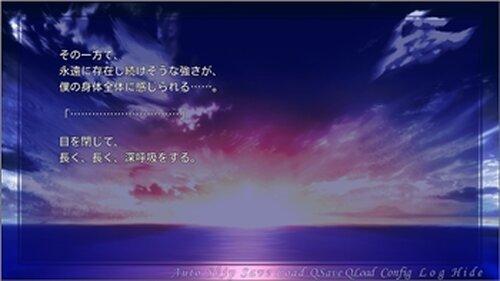 コトノ葉カナター体験版ー Game Screen Shot5