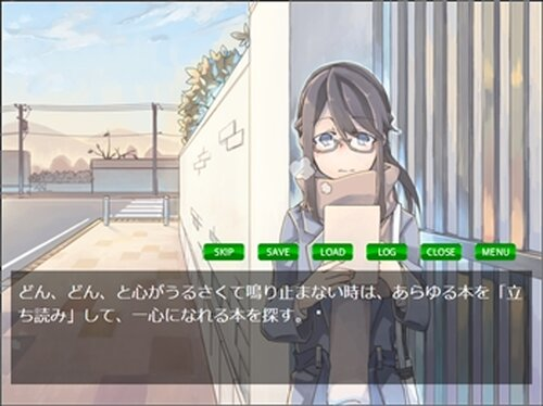 月の光 Game Screen Shot2