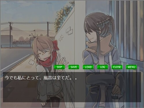 月の光 Game Screen Shot3