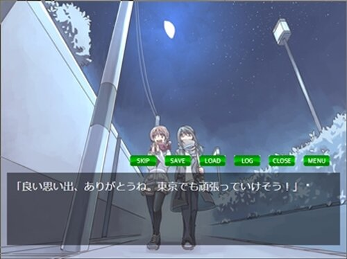 月の光 Game Screen Shot5