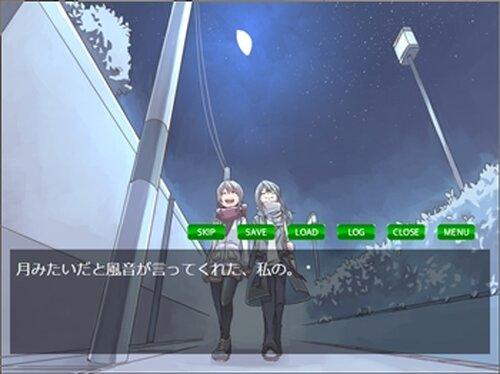 月の光 Game Screen Shots