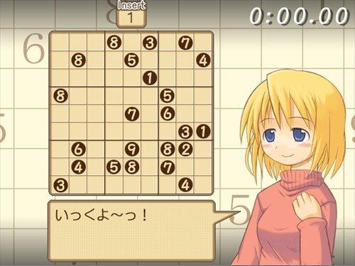 ガリプレ Game Screen Shot