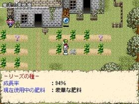 リリアン・クー Game Screen Shot2
