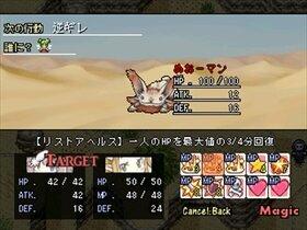 リリアン・クー Game Screen Shot4