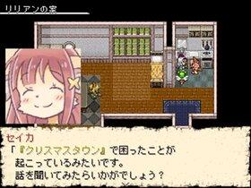 リリアン・クー Game Screen Shot5