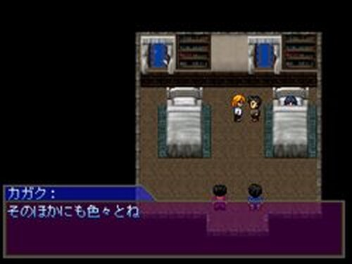 光 Game Screen Shots