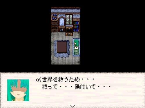 フルムーンの詩 Game Screen Shot