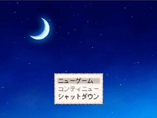 フルムーンの詩 Game Screen Shot2