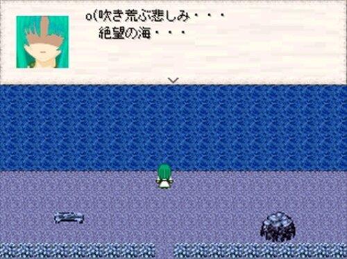 フルムーンの詩 Game Screen Shot3