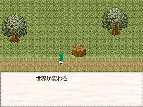 フルムーンの詩 Game Screen Shot5