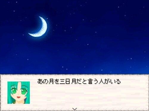 フルムーンの詩 Game Screen Shots