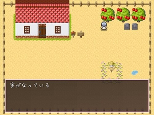 はこにわ Game Screen Shot4