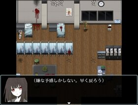 終末セカイ Game Screen Shot3