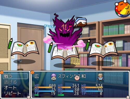 広君と普通の夏休み Game Screen Shot2